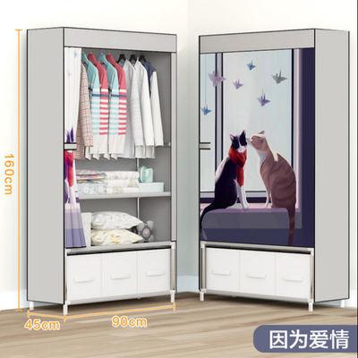 简易衣柜拉链布衣柜钢管加固收纳架组装挂衣橱折叠式收纳柜挂衣架