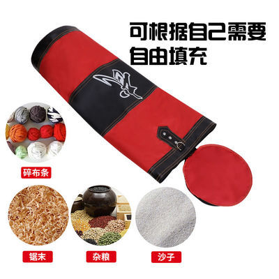 拳击沙袋散打搏击训练格斗踢吊式沙包家用健身器材练拳沙袋不倒翁