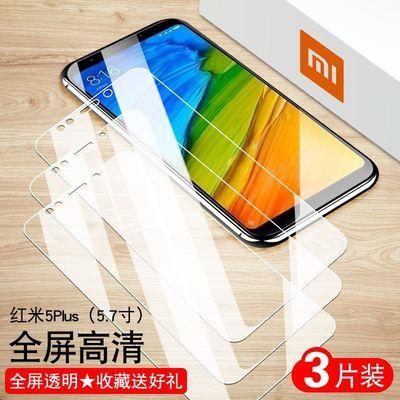 红米5plus手机钢化膜hm5plas刚化膜5plus玻璃5.99寸hm5p护眼5pius
