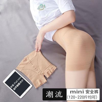 大码120~220斤安全裤防走光女夏季外穿打底裤薄款三分胖mm短裤