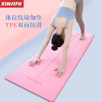 瑜伽垫初学者防滑愈加毯仰卧起坐垫男女运动健身垫子地垫家用