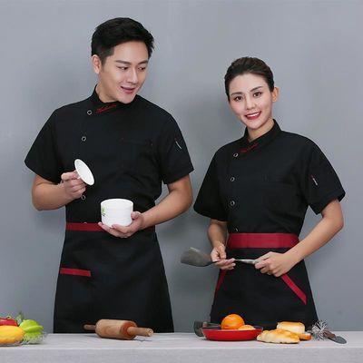 2020新品特卖厨师工作服长短袖男女夏装酒店餐厅厨房食堂加肥加大