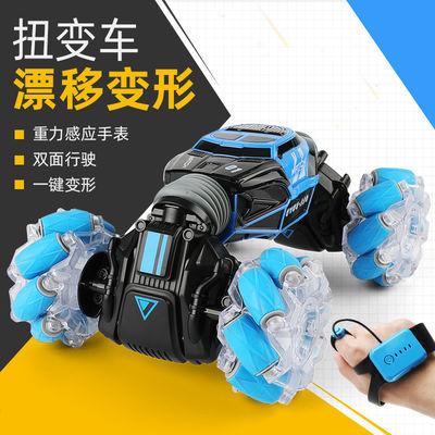 抖音同款手表感应攀爬车儿童手势遥控玩具四轮扭变越野特技漂移车