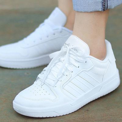 阿迪达斯正品女鞋2020春秋季新款小白鞋运动鞋子休闲鞋板鞋EG4329
