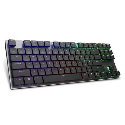 酷冷至尊SK630 RGB机械键盘 cherry矮红轴轻薄便携 电竞吃鸡键盘
