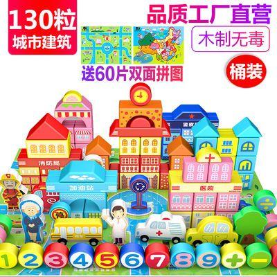 早教拼插宝宝婴幼儿童积木拼装益智力玩具实木制质男生女孩子智力