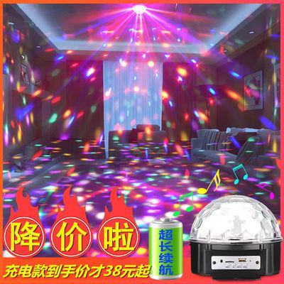 【充电彩灯音响】蓝牙音箱大音量无线家用户外迷你小型低音炮七彩