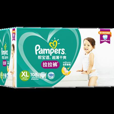 帮宝适超薄干爽拉拉裤M124/L120/XL108XXL 78超透气婴儿尿不湿