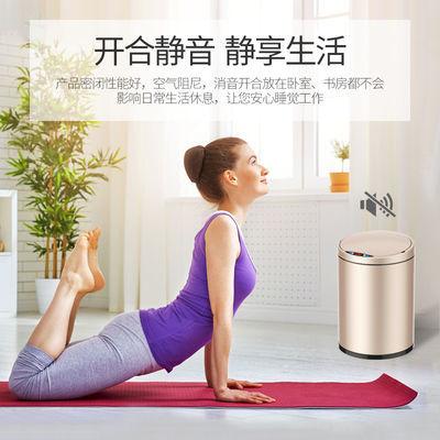 不锈钢智能感应垃圾桶家用可爱客厅卫生间自动免脚踏大号有带盖桶