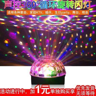 舞台灯光声控七彩旋转灯家用KTV蓝牙彩灯音响LED闪光灯串灯装饰灯
