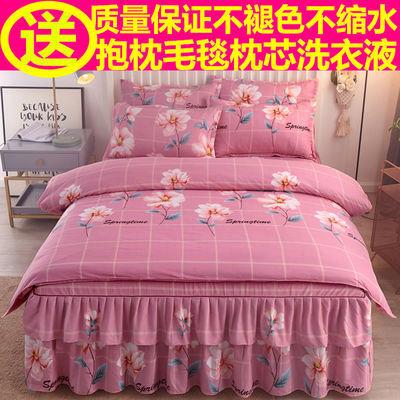 加厚床裙四件套床上用品韩版防滑床罩结婚庆比纯棉全棉四件套舒服