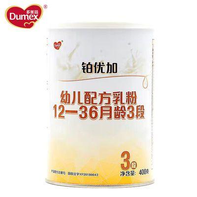【整箱12罐】多美滋铂优加婴儿配方奶粉1段2段3段400g特价包邮