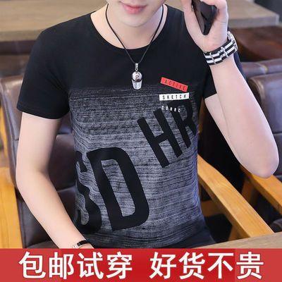 新款男士纯棉短袖t恤圆领韩版潮流青年短袖男装体恤修身夏季衣服