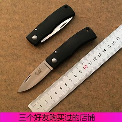 弹簧折叠防身刀FallKniven 瑞典FK U2迷你随身EDC户外野营装备