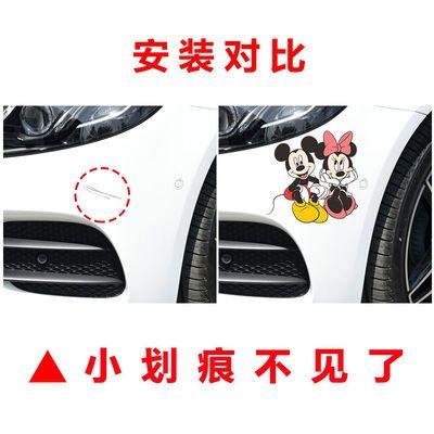 汽车贴纸米奇米妮情侣可爱划痕贴侧门遮挡保险杠卡通米老鼠装饰贴