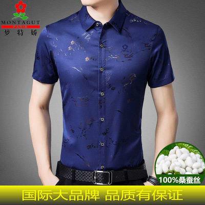梦特娇桑蚕丝衬衫男士短袖冰丝衬衣夏季薄款上衣中年休闲品牌寸衫