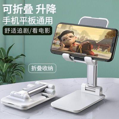 手机桌面支架多功能可调节可折叠便携带iPad平板支架通用型看电视
