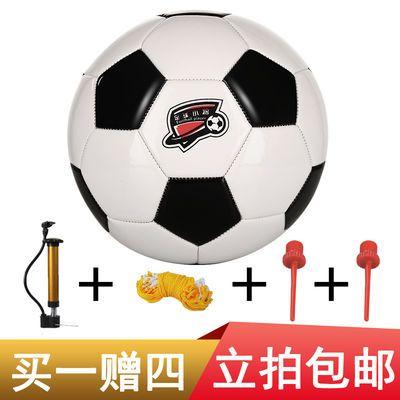 狼刺正品黑白块5号耐磨足球中小学生训练球成人足球世界杯足球