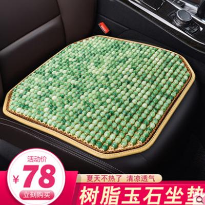 新款树脂玉石汽车坐垫夏季座垫驾驶员坐垫木珠单个单张座套五件座