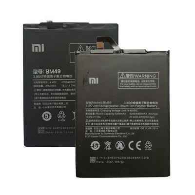 小米MAX原装电池MAX2原装手机电池BM49/BM50手机电池大容量