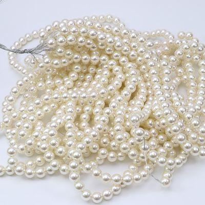 2020新品特卖DIY手工材料批发3-20mm双孔圆珠子纯白米白串珠饰品a