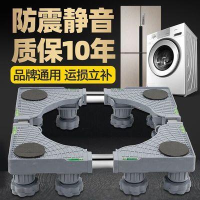洗衣机底座托架通用移动万向轮冰箱架空调底座海尔美的加高置物架