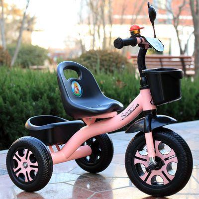 儿童三轮车1-5岁大款手推车自行车男女孩脚踏车推把可拆卸双脚踏