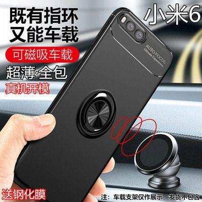 小米6手机壳小米6x磨砂壳xiaomi6防摔硅胶软壳mce超薄手机保护套