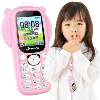 天语(K-Touch) Q9移动联通电信儿童定位手机学生机超薄迷你卡通机