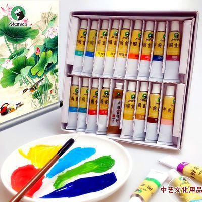 2020新品特卖马利牌国画颜料12色18色24色12ml中国画颜料套装美术