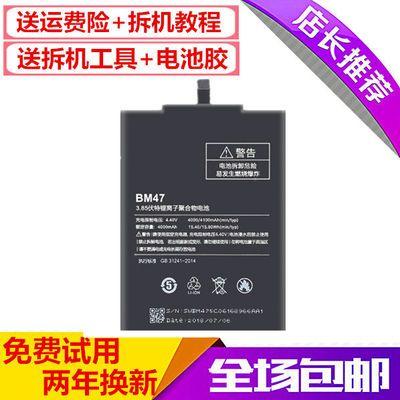小米note原装电池 小米3 4 5 6 4S 4C 5XA 5S plus max2手机电板