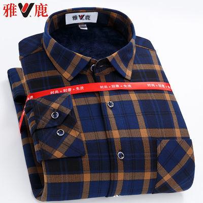 雅鹿冬季长袖保暖衬衫中青年修身男士加绒加厚休闲口袋衬衣爸爸装