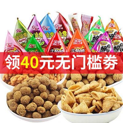 零食大礼包组合送女友儿童节礼物饼干薯片薯条休闲食品批发365g
