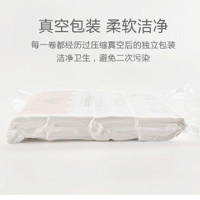 刀纸产妇专用入院产房产后月子纸孕妇卫生纸纸巾冬季【医院同款】