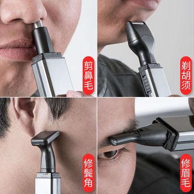 鼻毛修剪器男用充电式电动剪鼻毛器鼻毛修剪刀剃鼻毛器女鼻毛剪刀