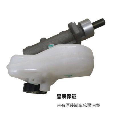 东风风神S30 H30 CROSS 刹车泵带油壶总成 制动总泵总成 原装正品