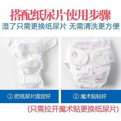 2020新品特卖婴儿尿布裤可洗宝宝尿布兜透气纯棉防漏隔尿裤防水尿