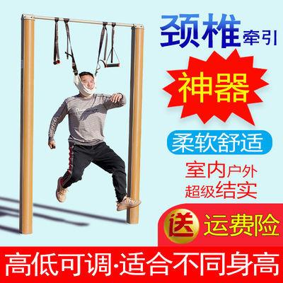 颈椎牵引带加强型吊带吊单杠家用腰椎矫正悬吊拉伸网红吊脖子包邮
