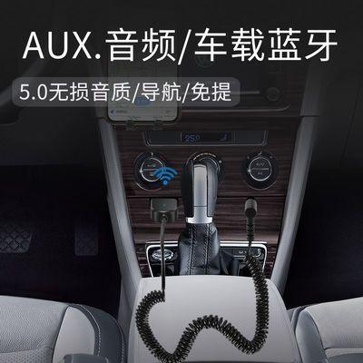 AUX车载蓝牙接收器可通话usb汽车音频无线适配器3.5mm音箱连接器.