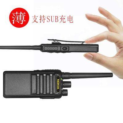 诺基亚超薄对讲机大功率无线酒店工地物业户外民用自驾游手台 USB