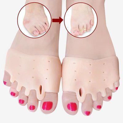 拇指外翻矫正器硅胶半码垫大脚骨矫正器前掌垫男女脚趾重叠分趾器