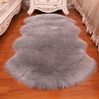 【可选顺丰配送】仿羊毛四季长毛绒地毯床边毯客厅卧室满铺榻榻米