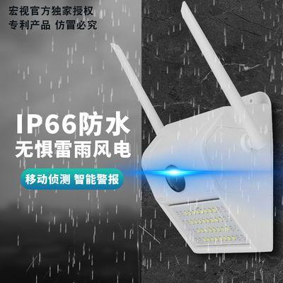 新款无线wifi灯泡摄像头 家用手机远程室外防水高清监控器网络摄