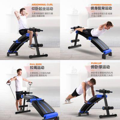 热卖畅销仰卧起坐器男女健身专业运动仰卧板减肥器材家用健身拉力