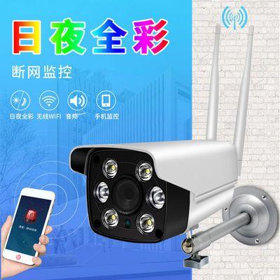 新款室外防水旋转家用监控摄像机手机远程网络无线WiFi夜视高清摄