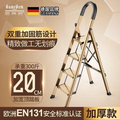 格美居梯子家用折叠人字梯铝合金加厚室内多功能伸缩楼梯工程扶梯