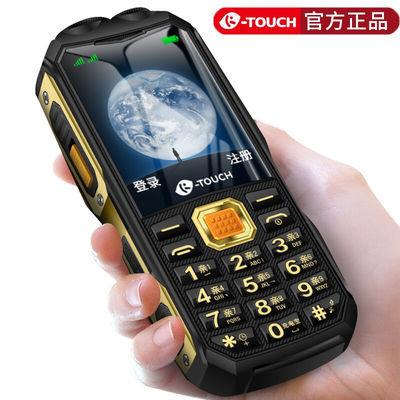 【官方旗舰店】天语Q8全网通4G智能三防老人手机超长待机直板手机
