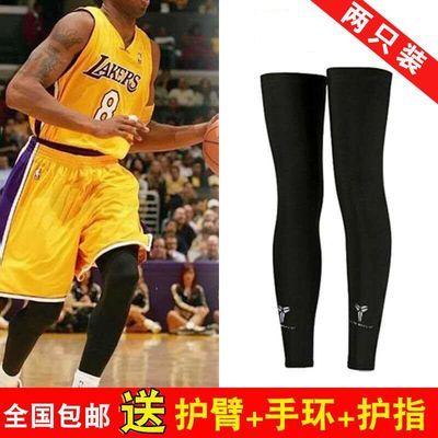 篮球丝袜科比打球护腿护膝裤袜专业运动护小腿袜套男女长款防晒