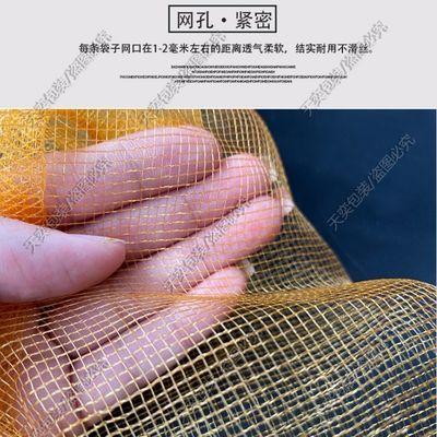 活禽网袋装螃蟹的网兜装活鸡鸭的塑料尼龙编织袋海鲜打包包装袋子