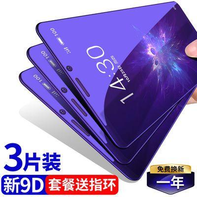 魅蓝6t钢化膜note9/8/6/5s/s6魅族16xs/16th x8 pro6 mx6手机plus